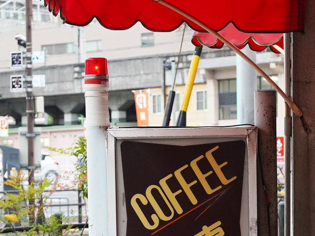 """名古屋では当たり前? 街中に""""回転灯""""がある光景の秘密とは。"""
