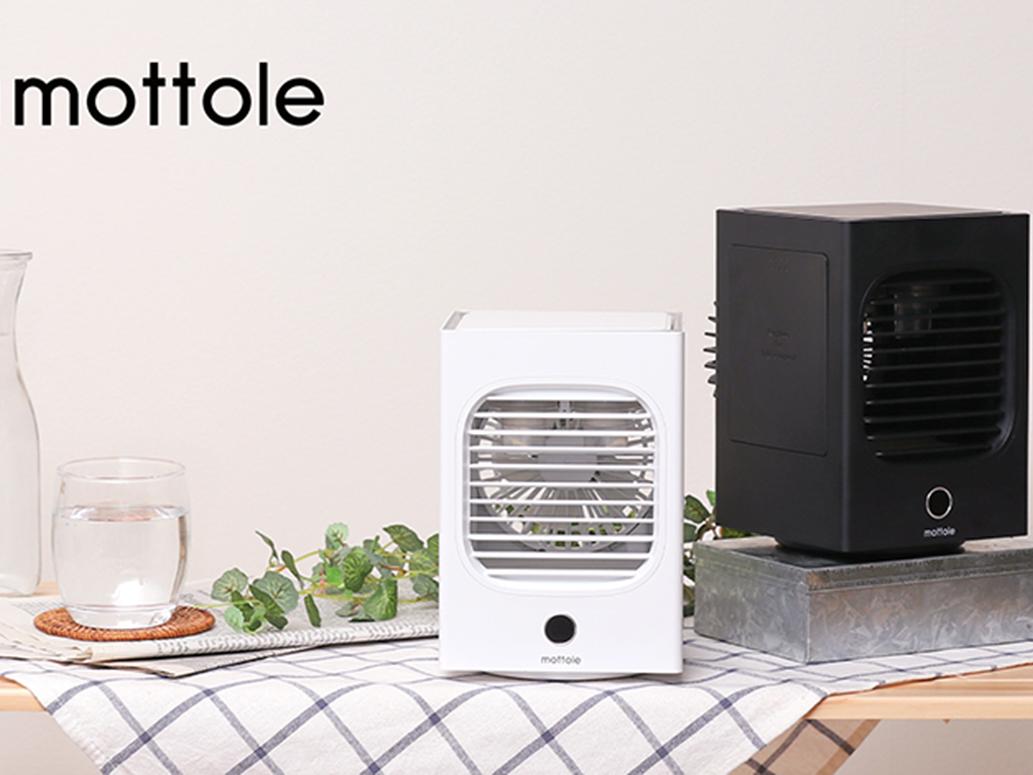節電・省エネをしながら快適な風で夏を快適に!ミストを出しながら涼しい風を届ける小型の「冷風扇」