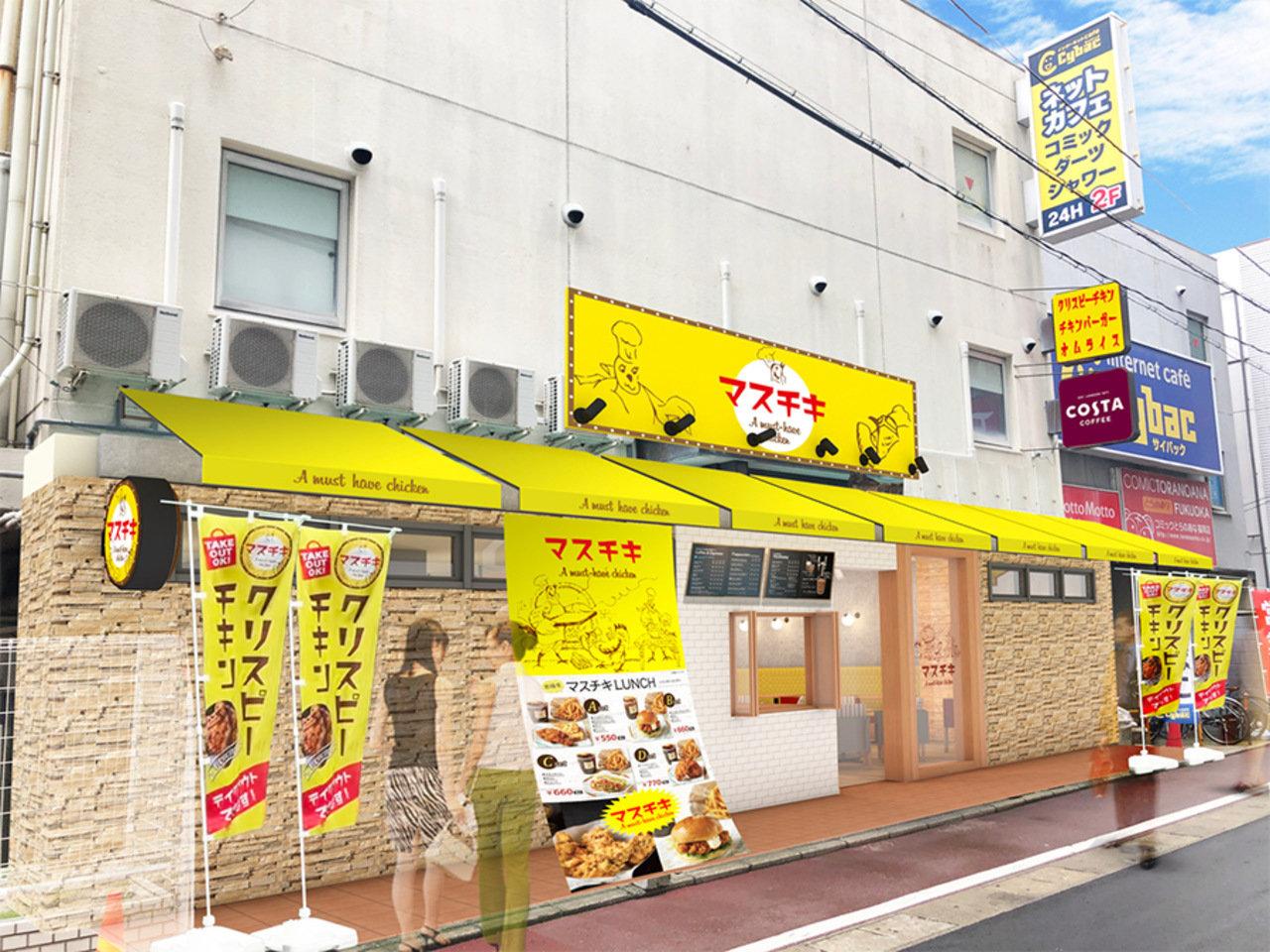 福岡発オリジナルチキン専門店が7月15日に天神にオープン!