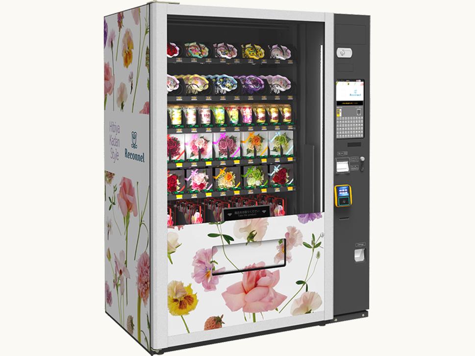 早朝や深夜でも花が買える「花の自動販売機」