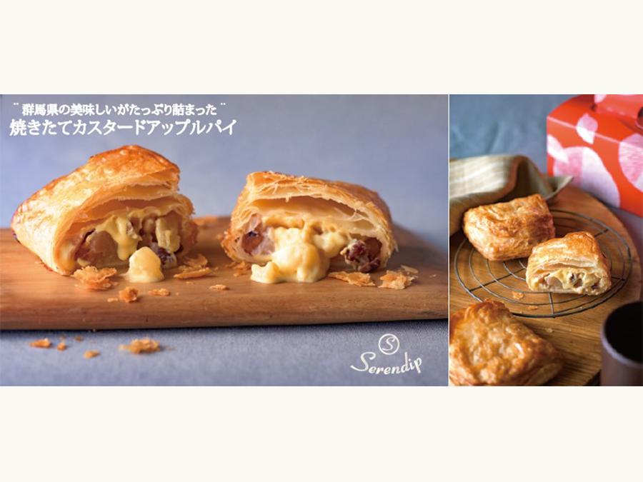 焼きたてアップルパイをメインとしたパイ専門店「Serendip」がJR高崎駅へオープン
