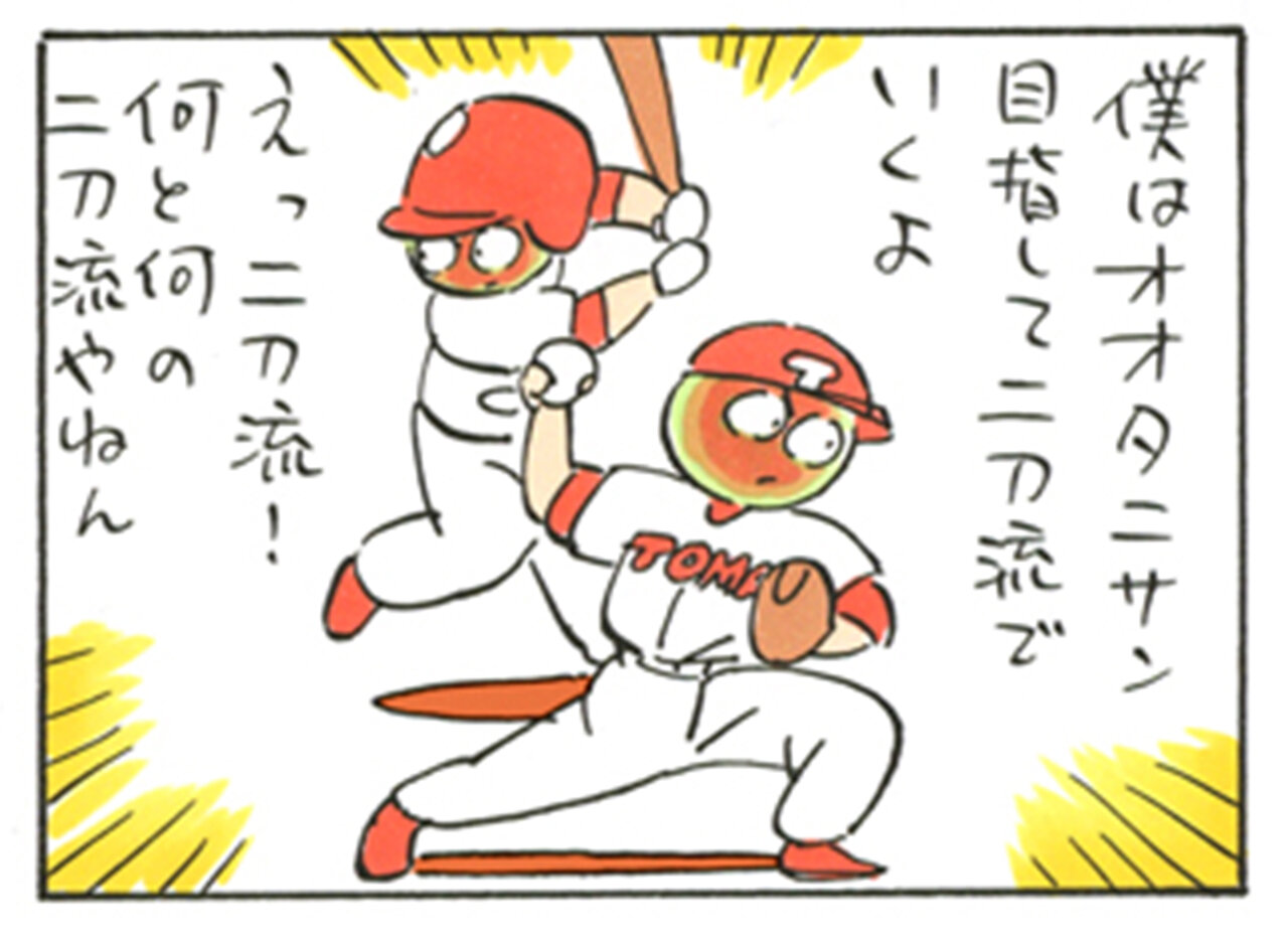 下川町とフルーツトマトの特徴をおもしろく伝える/4コマ漫画「下川はるかエイト」12話〜16話