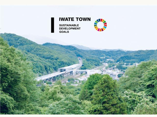岩手町の持続可能なまちづくりと食を伝える「岩手町 × 丸の内 SDGs Tour vol.2」