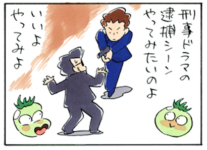 漫才で町とトマトの魅力を表現する/4コマ漫画「下川はるかエイト」17話〜21話
