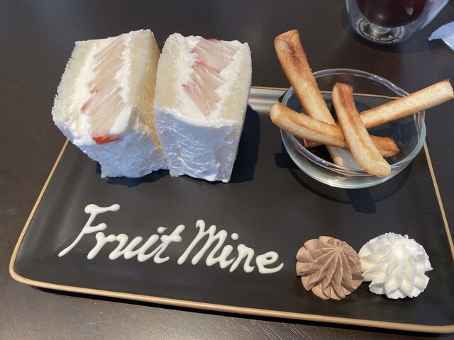 カスタマイズできるフルーツサンド専門店「フルーツマイン」が横浜に新オープン!
