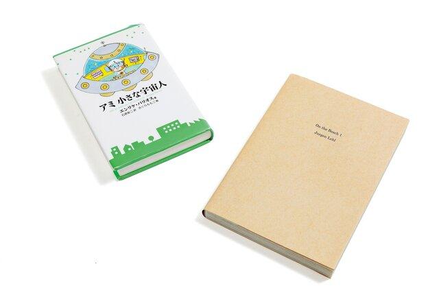 『LitteratiJapan』代表|二宮あみさんが選ぶ、SDGsと地球環境に触れる本5冊の選書 1〜2