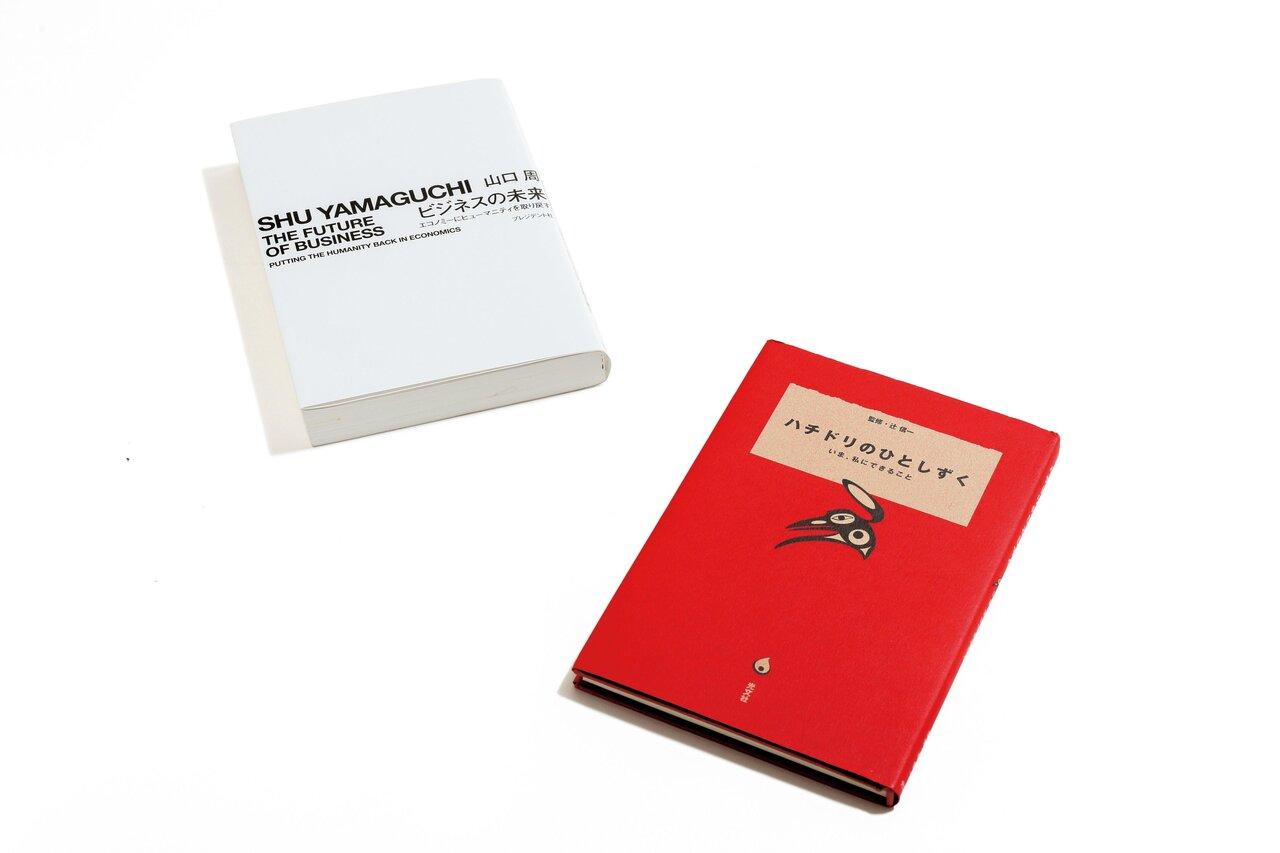 『ボーダレス・ジャパン』代表取締役社長/『ハチドリ電力』創業者|田口一成さんが選ぶ、SDGsと地球環境に触れる本5冊の選書
