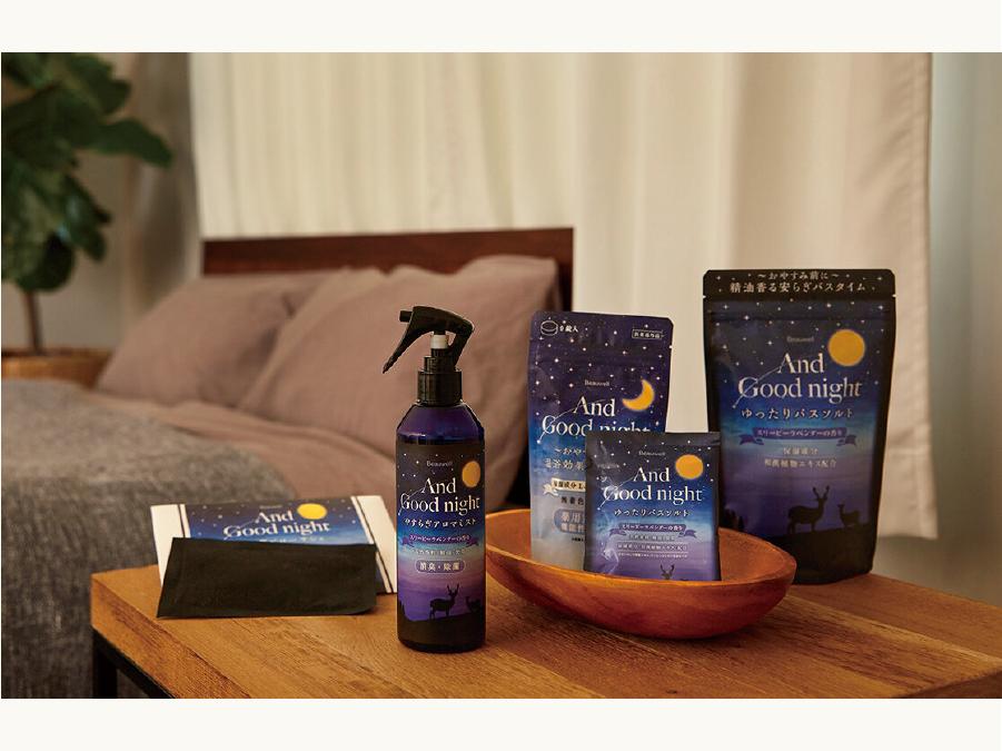 良い眠りは良い準備から!?精油100%の天然アロマが香る、安らぎをくれるバスソルト