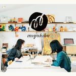 ローカルSDGsリーダー研修[migakiba]〜10月30日(土)migakiba参加者公募イベントを実施〜