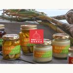 真鍋島にんにく栽培研究会が、真鍋島赤にんにくに特化したネットショップをオープン