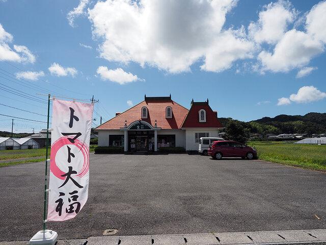 亀や和草(なぐさ)店舗