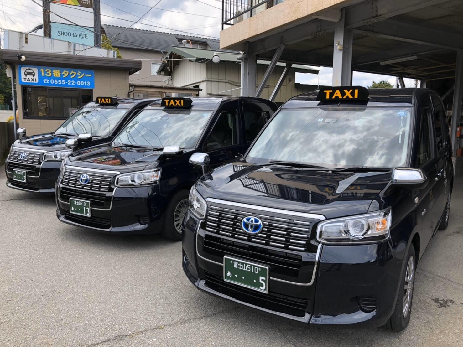 地元のタクシー会社、宅配代行サービスとの連携