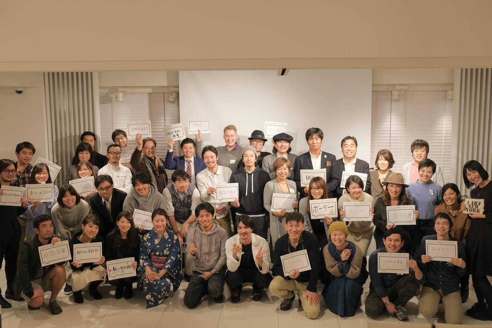 新たな出会いや取り組みを生み出すイベント「Ichi no Hito」での様子