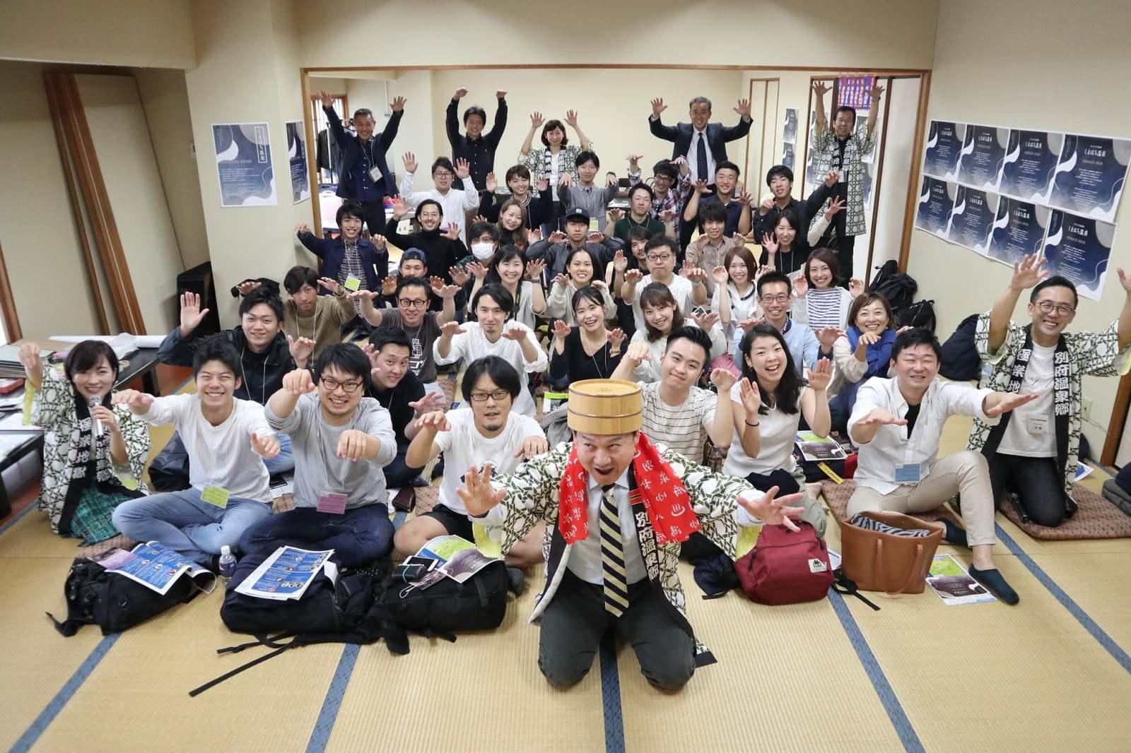 大塚さんが仕事で関わった、別府市の創業支援コミュニティ「くまはち温泉」活動時の様子