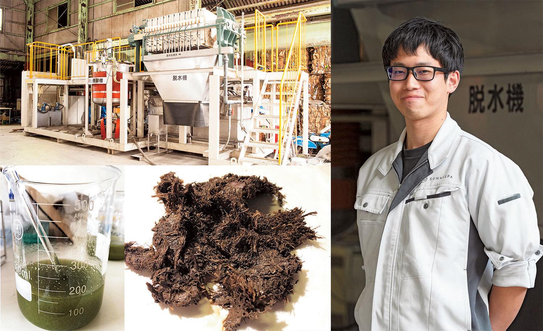 左上・シュレッダーダストやホテイアオイからエタノールを抽出するプラント。左下・エタノールを抽出したホテイアオイの残渣。将来、これを堆肥化して農業利用を考えている。中央下・バイオエタノール抽出のさまざまな実験を行っている。右・入社4年目の川合稜太さんが、バイオエタノール製造担当者。『サンウエスパ』に入社したのは、社長の事業構想に共感したから。「山登りをしたり、自然が大好きなので、環境保護に貢献できる事業に携われることを誇りに思っています」と話す。</figcaption><br>