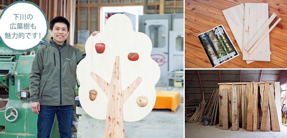 左/木材を加工する『下川フォレストファミリー』の委託社員でもある麻生さん。写真はボルダリングのホールド。右上/中学校の技術家庭の教材に、下川町の木を使った本棚キットを提案。右下/板材が立て掛けられた低温乾燥機。広葉樹を低温で1か月間ほどかけて乾燥させる。その板材の価値に惹かれ、数人の木工作家が移住した。