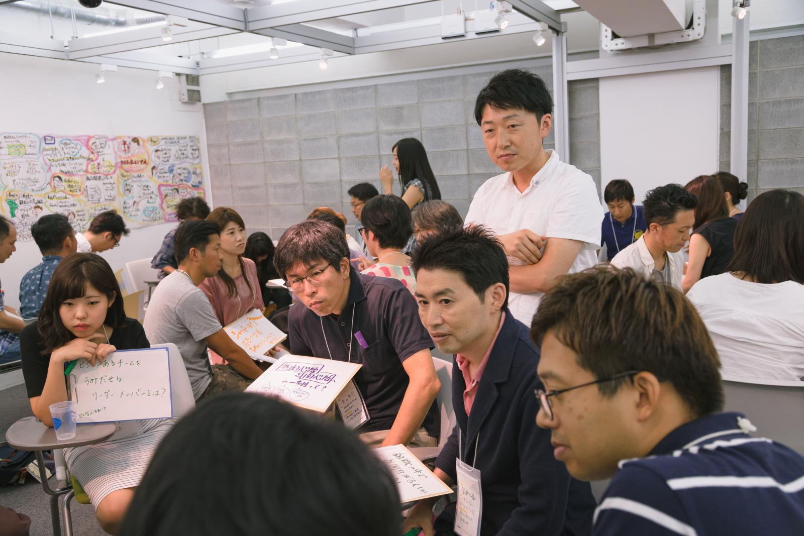 京都市で行われたイベント「みんなごとのまちづくり」にて