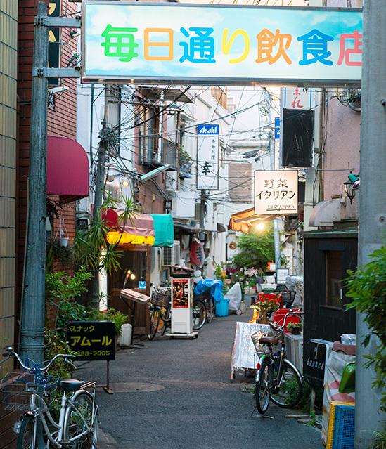 旧・日光街道が通り、宿場町でもあった千住には魅力的な商店街、飲食店街が多い。路地裏探訪も楽しい。