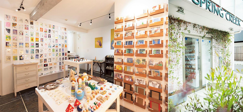 「すべての人にとって居心地のいいギャラリー」を目指す『ピカレスク』。白いカーテンの奥に『手帳類図書室』はある。