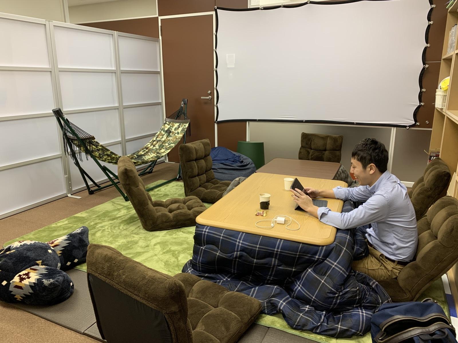 フラー株式会社_新潟オフィス_こたつ