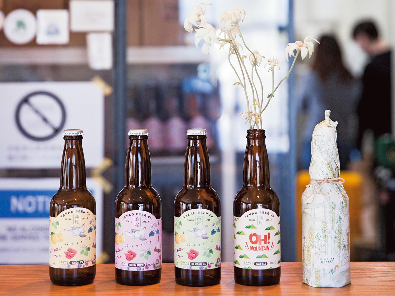 山の麓の小さな醸造所『高尾ビール おんがたブルワリー&ボトルショップ』では、その時々で飲める4種類のビールが用意されている。