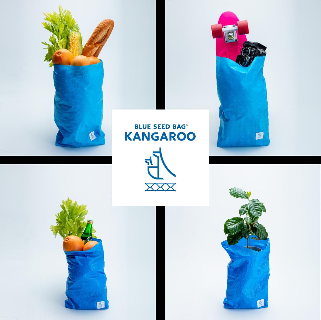 BLUE SEED BAG®KANGAROO使用イメージ
