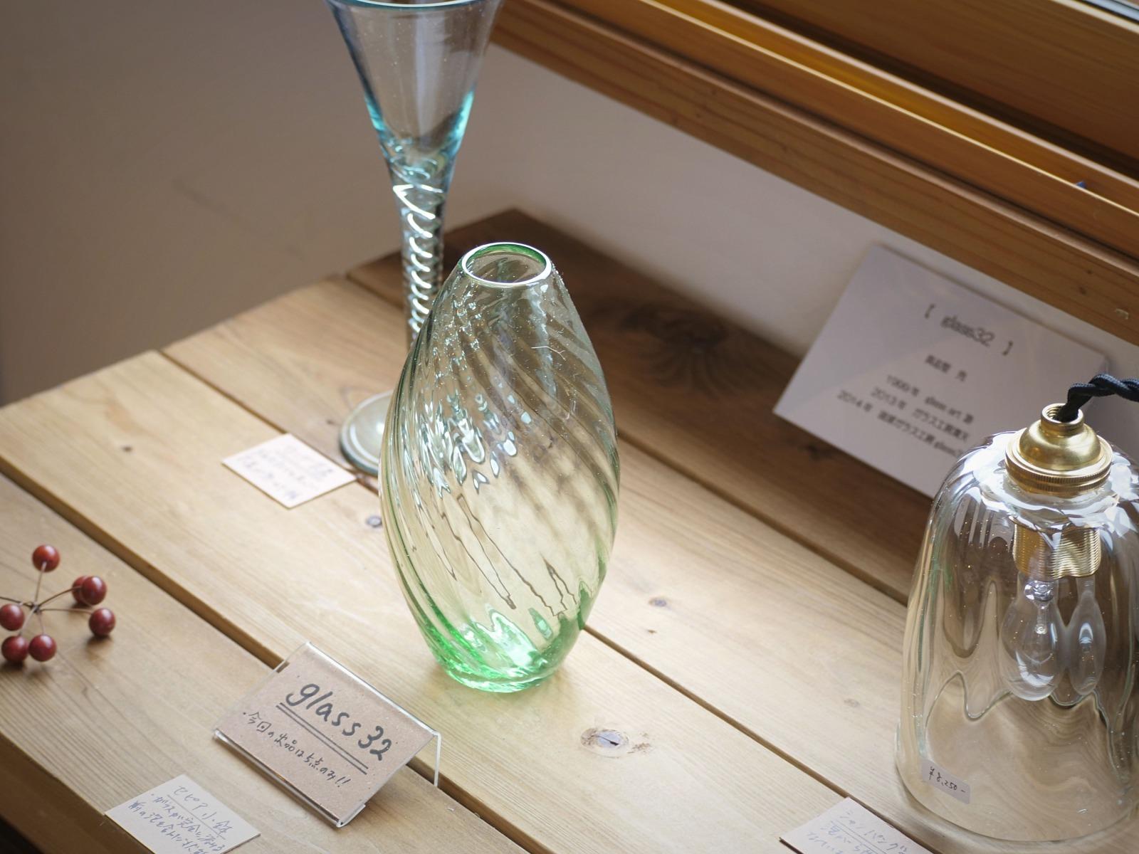 glass32