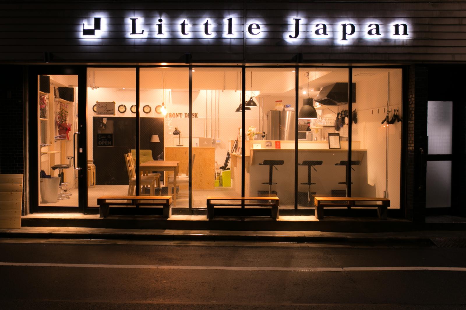 シェア街_Little Japan