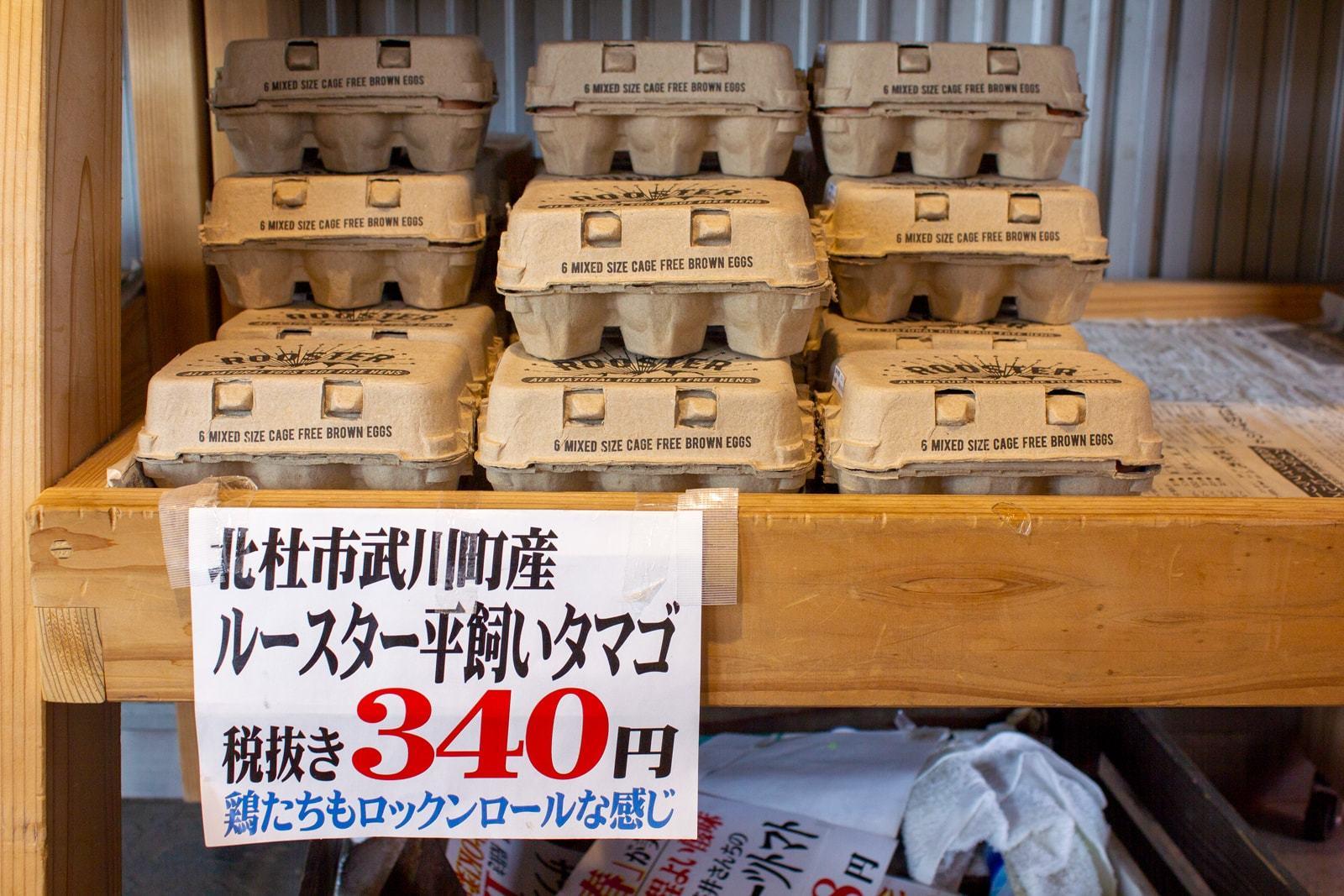 店長がウケる北杜市の名物スーパー『ひまわり市場』のポップ笑。ちなみにROOSTERの卵は、白身が抜群に美味しいので「ゆで卵」が絶品です!