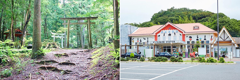 左/中辺路ルートの「発心門(ほっしんもん)王子」。ここから先が熊野本宮大社の神域となる。ここから熊野本宮大社までは徒歩2時間ほど。右/JR紀伊田辺駅の駅前。田辺市の玄関口で、海にも近い。