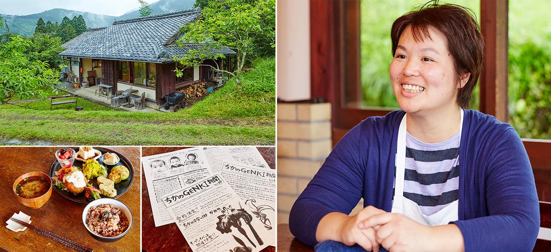 左上/カフェの前の田んぼで両親が育てた米を使う。下段左/ 玄米プレートランチは、地元の野菜がたっぷり。下段右/以前、発行していた『ちかのGENKI新聞』。手書きの新聞には「私たちが住んでいるところは、こんなにいいところだよ」という思いがあふれていた。右/『カフェ朴』の中峯幸美さん。