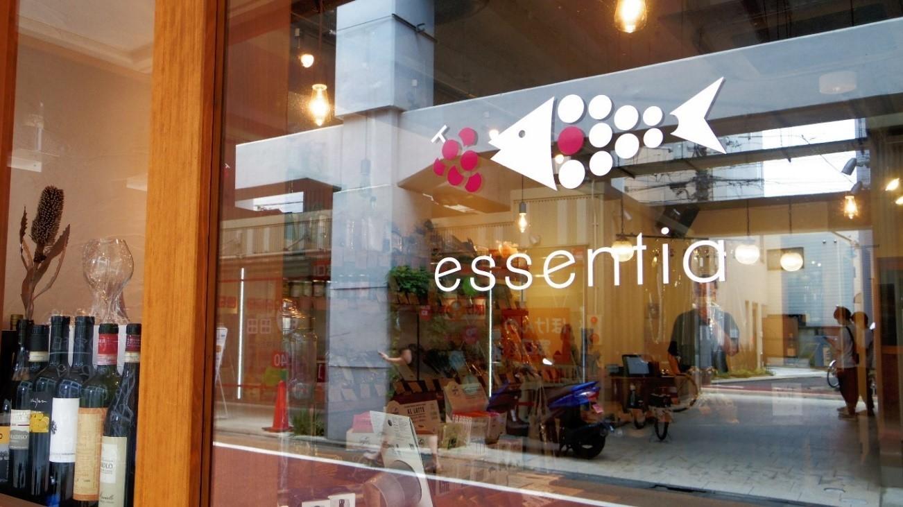 「エッセンティア」のロゴは魚と農産物のモチーフできている