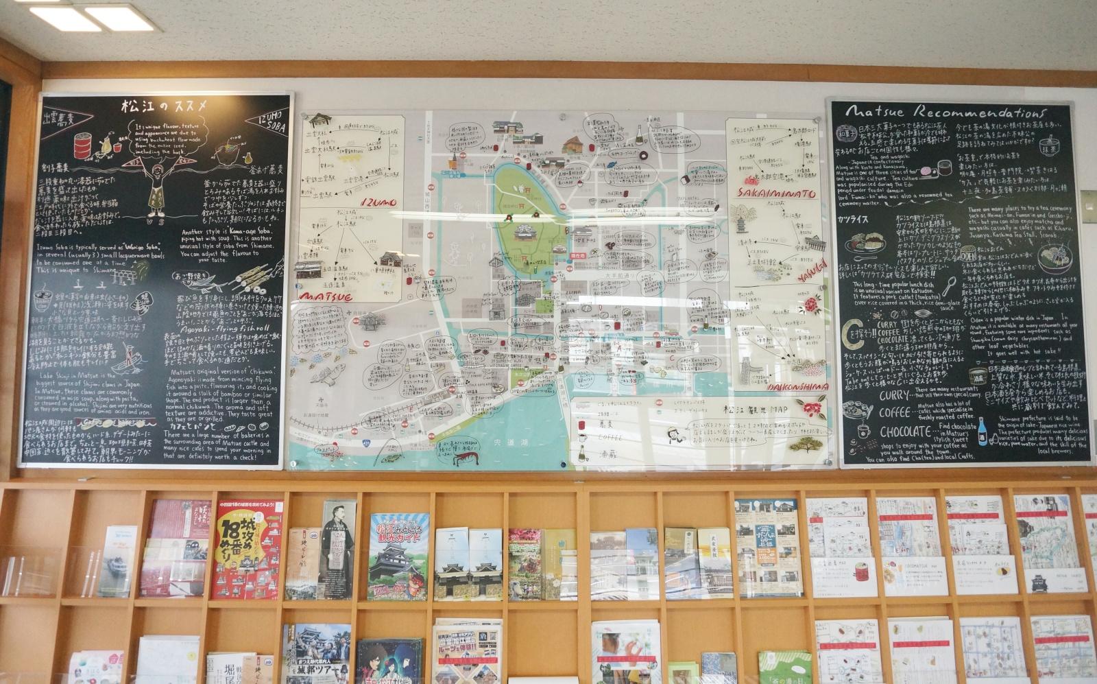 4メートル手書き地図