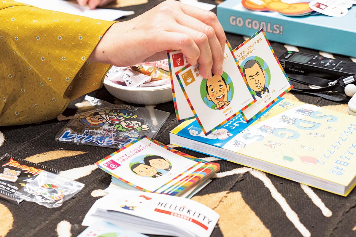 SDGsの17のゴールごとに、17の人気芸人のスタンプを集めるスタンプラリーも行った。