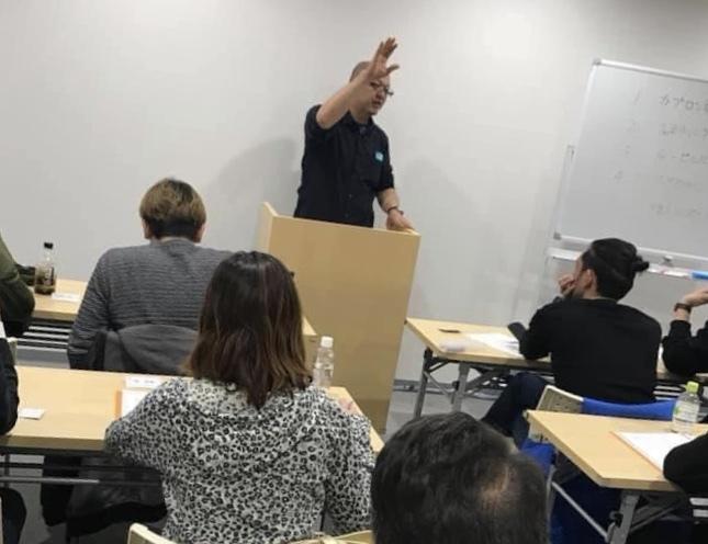 福岡SAKEスクール