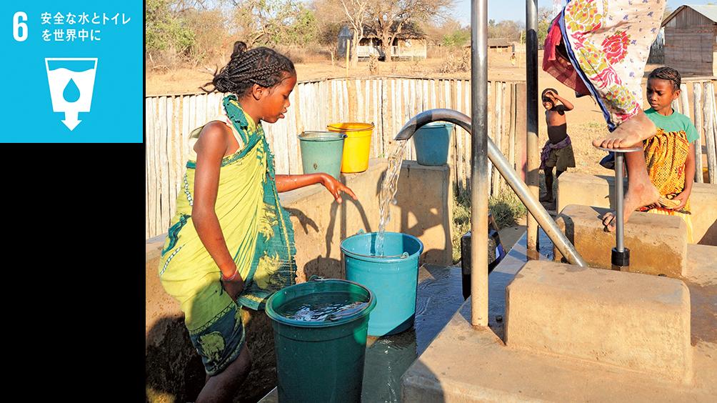SDGs 6/安全な水とトイレを世界中に