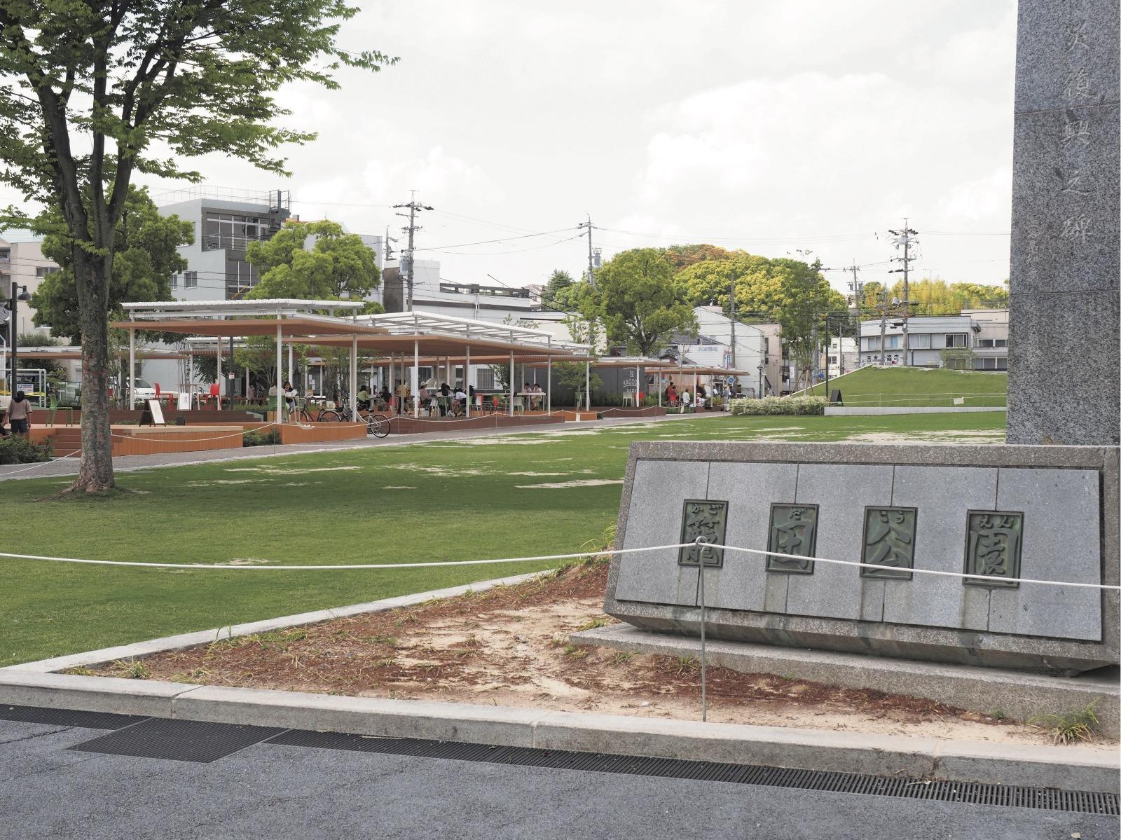 昨年夏にリニューアルオープンした『籠田公園』には多くの人が集まっている。