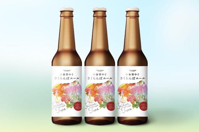 クラフトビールブランド《SAISON TAPS》