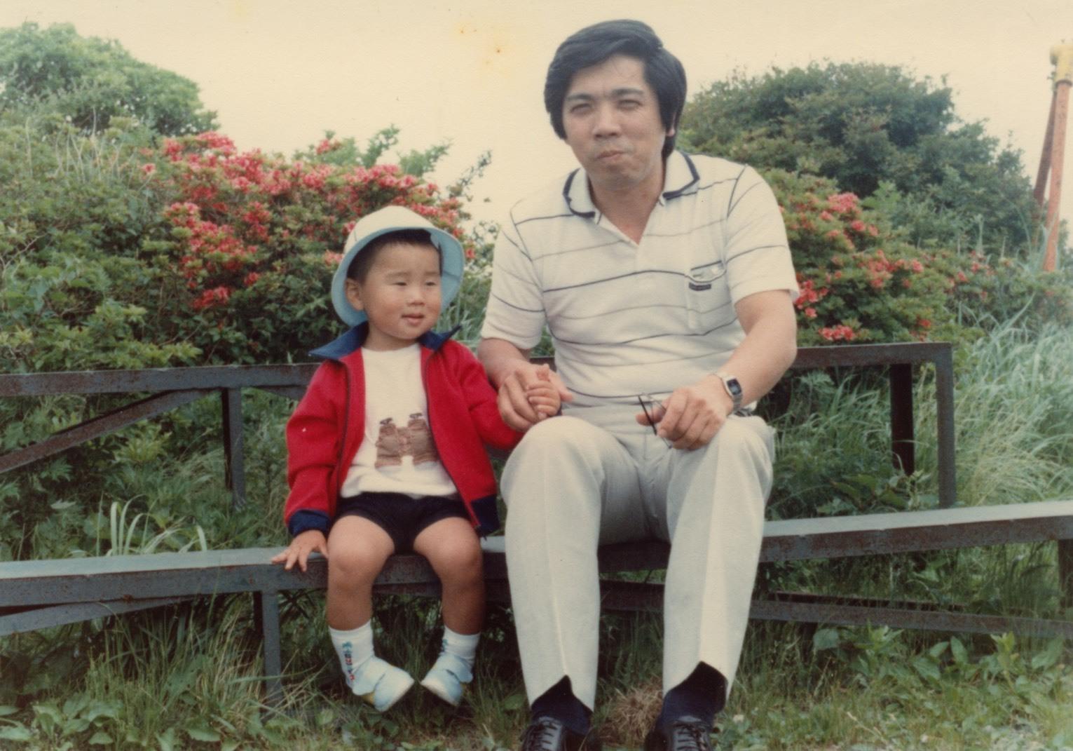 後藤さんの幼少期時代の写真
