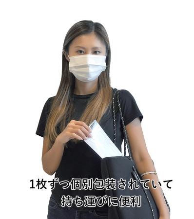 日本の品質マスク
