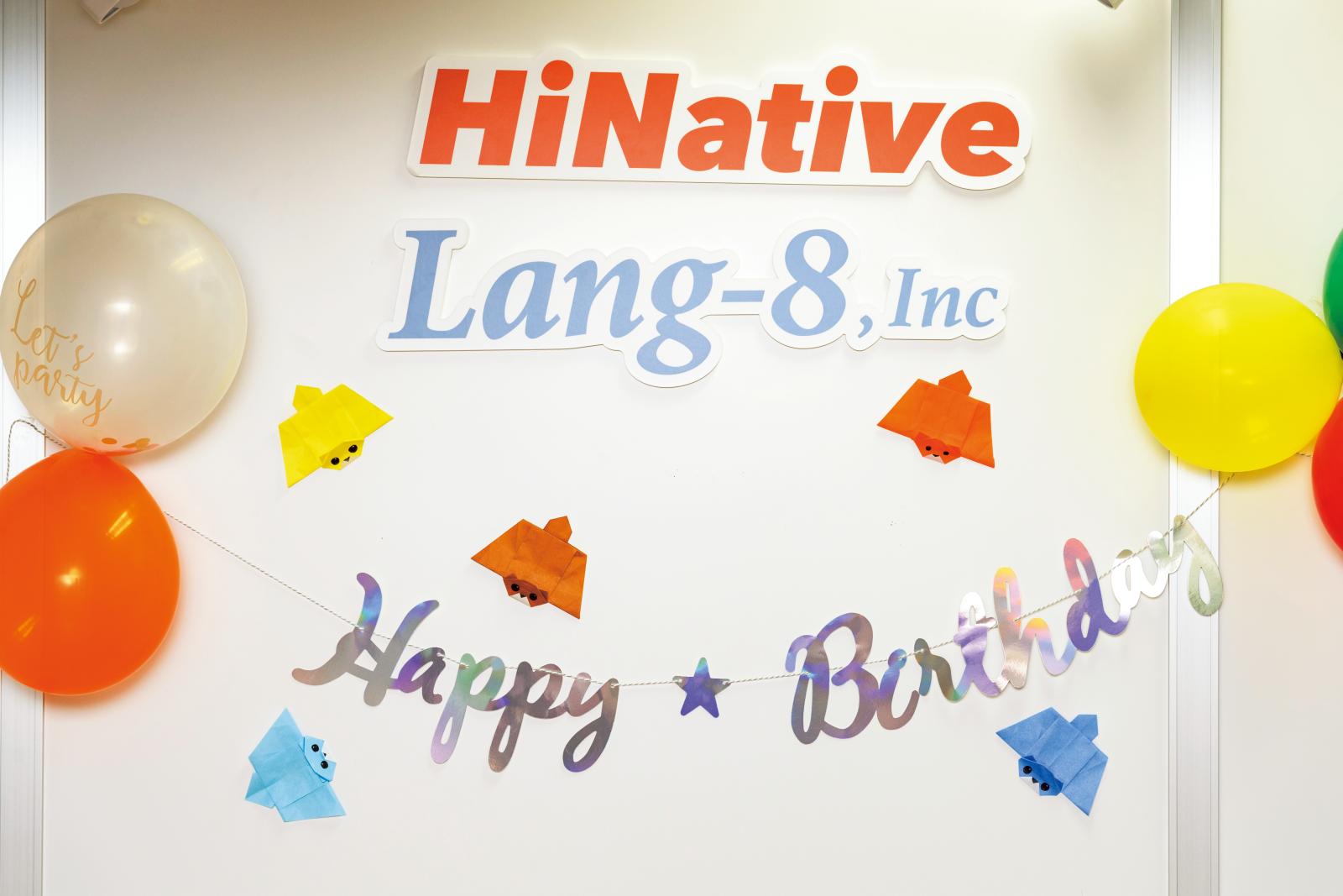 今年6月で設立から12年。オフィス入り口にそのお祝いの装飾があった。