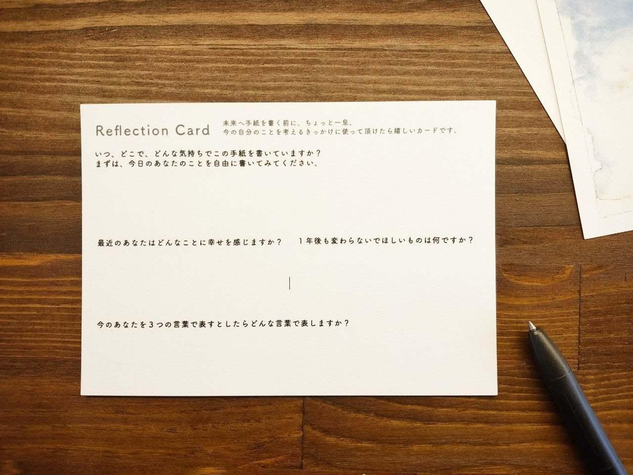 TOMOSHIBI LETTERのリフレクションカード
