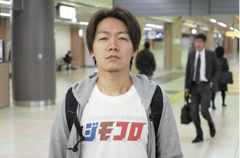 32歳の徳谷柿次郎