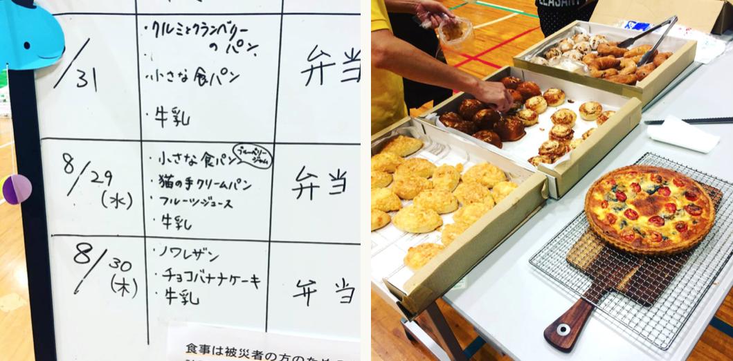 左/食べてくれる人の顔を思い浮かべ、それぞれの人に喜んでもらえるパンを持っていった。右/せめて朝食のことくらいは、明日の楽しみにしてもらいたいと、メニュー表を書き換えた。