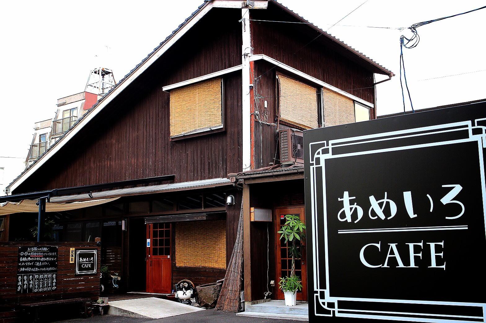 宮崎市内にある『あめいろCAFE』の外観