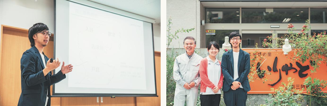 左/研修プログラムは大学や企業と相談しながら浅野さんが組み立てる。右/やさしく迎えてくれた理事の阿部忠義さん(左)とスタッフの安藤仁美さん(中)。