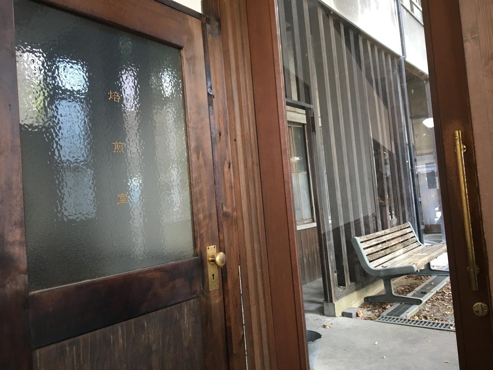 ラヴィアンカフェ焙煎室