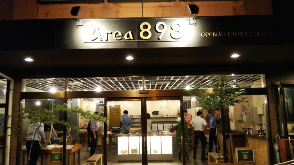「みんなで居心地のいい場所を」をコンセプトに、ボランティアで空き店舗を改修した『オープン&フレンドリースペース エリア898』。