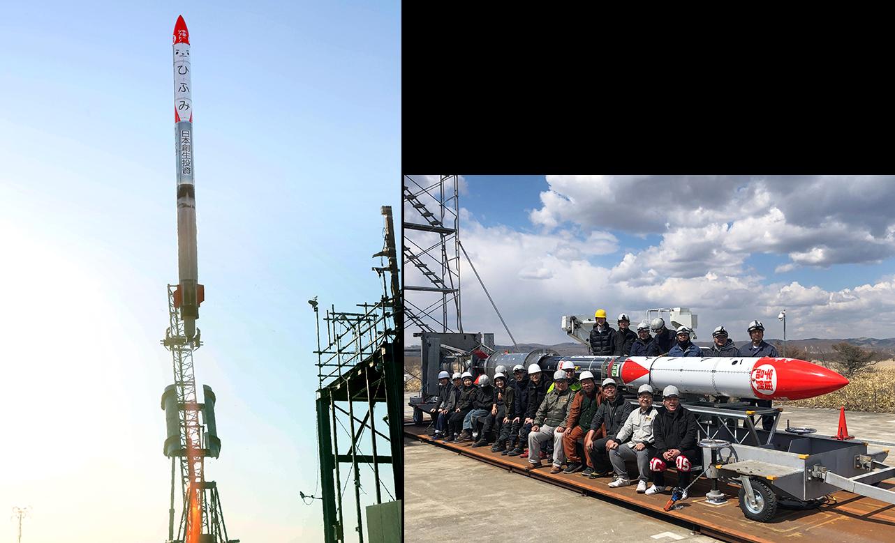 右/発射直前の「MOMO3号機」と社員たち。現在、ISTは総勢約20人の技術者集団だ。 左/スポンサー企業の名称が目を引く小型観測ロケット「MOMO」シリーズ。3号機は宇宙に到達し、目標とする量産に向けて貴重な実証を得ることができた。
