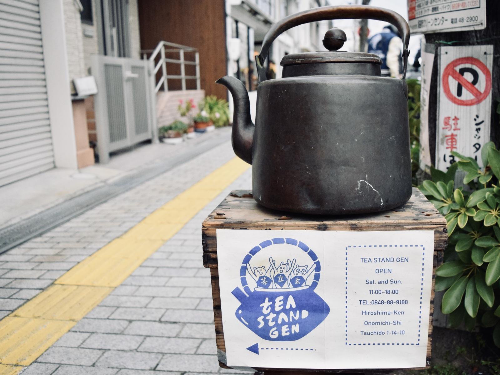 TEA STAND GEN